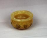 黄玉聚宝盆
